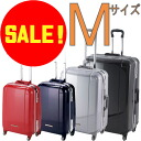 HIDEO WAKAMATSU Hideo Wakamatsu TSA lock 4 wheel ミラーフィニッシュ suit case 'stealth' medium M size 3-5 night for 63 cm for 10P13oct13_b fs3gm