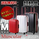 Suitcase carry case 1 year warranty HIDEO WAKAMATSU frame type and lightest PC 100% mirror muscular red frame medium-sized 4 wheels M size for 10P13oct13_b