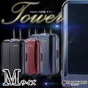 Suitcase 'Tower' medium M size TSA card lock trunk carry case bag HIDEO WAKAMATSU travel suitcase for auktn_fs fs3gm