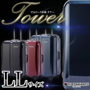 Suitcase 'Tower' Super Duper LL size TSA card lock trunk carry case bag HIDEO WAKAMATSU travel suitcase for auktn_fs fs3gm