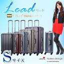 Suitcase 'leads' small S size TSA locks trunk carry case travel bag HIDEO WAKAMATSU suitcase PC 100% compatible 10P13oct13_b 10P10Nov13