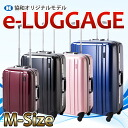 Suitcase shop NET limited EMINENT eminent e-LUGGAGE TSA lock PC 100% mirror 4-wheel M size for 10P13oct13_b