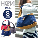 Cute HeM ALT-S ST-237-01 canvas tote to school commuter buys celebrity deals black camel red Navy correspondence 10P01Nov14 featured popular