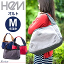 Cute HeM ALT-M ST-237-02 canvas tote to school commuter buys celebrity deals black camel red Navy correspondence 10P01Nov14 featured popular