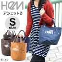 Cute HeM Hachette S ST-238-01 canvas tote to school commuter buys celebrity deals Navy Brown denim canvas for P06Dec14 featured popular