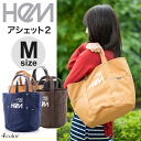 HeM Hachette 2 cute M ST-238-02 canvas tote to school commuter buys celebrity deals Navy Brown denim style for P06Dec14 featured popular