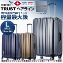 Trust hairline TRUST suitcase carry case travels to TSA lock PC 100% lightweight 4 wheel suitcase L size for 10P10Jan15 featured Valentine's day