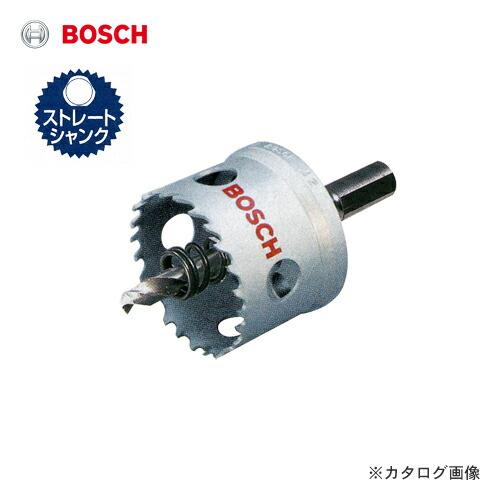 BMH-060SR