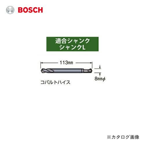 BO-PCD13
