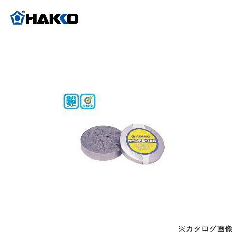 HK-FS-100-01