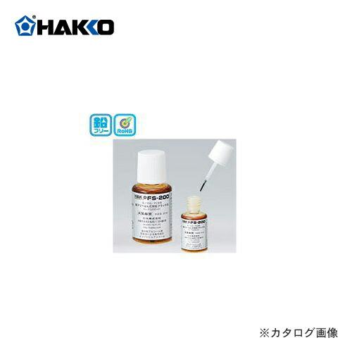 HK-FS-200-01