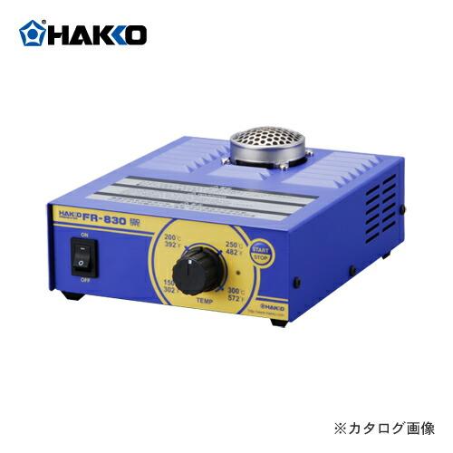 hk-FR-830