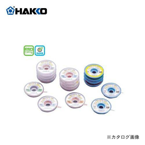 HK-FR120-03