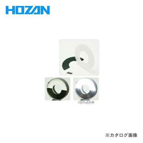 hz-L-711-1