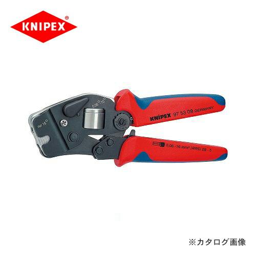kni-9753-09