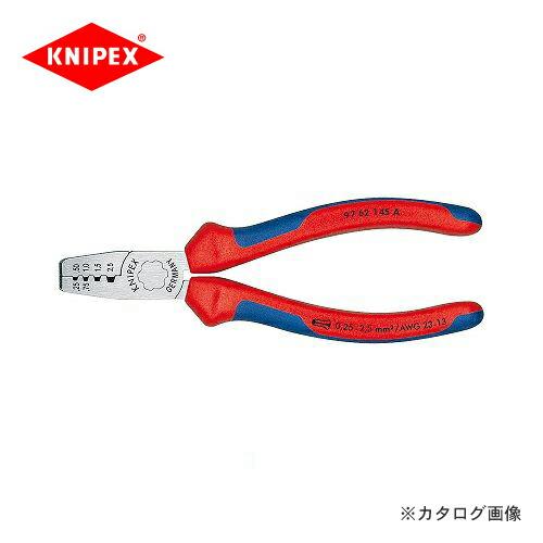 kni-9762-145A