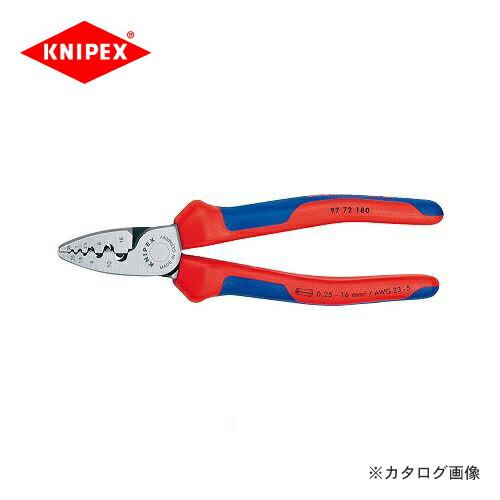 kni-9772-180