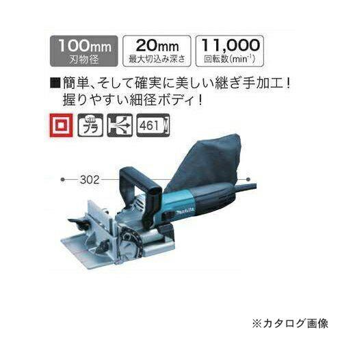 PJ7000