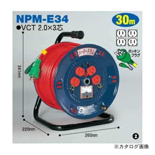 NPM-E34