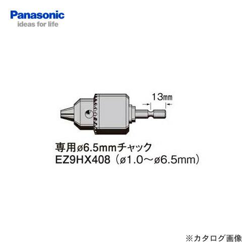EZ9HX408