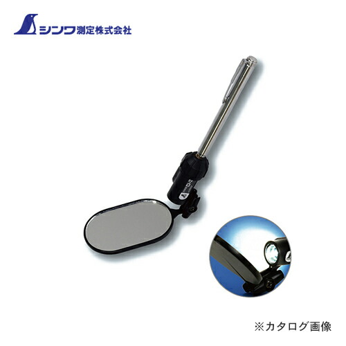 Kys rakuten global market shinwa measurement inspection for Mirror 80 x 50