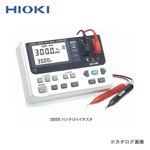 hioki-3555
