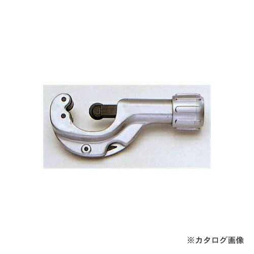 TA560RC