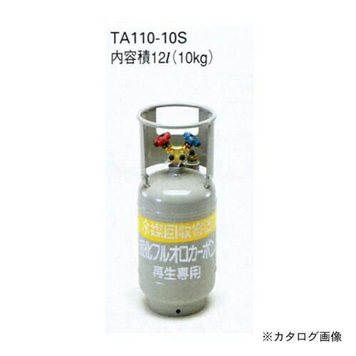 TA110-10S