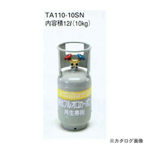 TA110-10SN