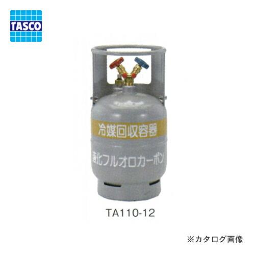 TA110-12