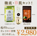 Spring your skin and thoroughly set future enzyme 100000 mg & loop collagen 100000 mg 2014 Rakuten annual ranking Awards & 80000 from total reviews topped beauty series will cheer your skin with a body of the spring ☆ * per person until the maxim