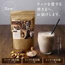 Nutssmoothie_sam-01