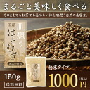 Dark beauty eat oats powder (domestic and non-additive) your skin and body. Coix-rich savory and delicious beauty tea. Guests can use as food and tea.