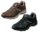 4E Moonstar's surprise SUPPLIST M68 bk 12326586 br 9 (men's comfort shoes) 24.5 - 28 cm