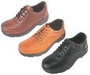 10P20Dec1310P28oct13 men's comfort shoes Walker 3426 fall every gentleman wide 3E.
