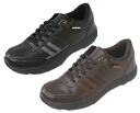 10P28oct13 men's comfort shoes タフウォーカー 2454 fall per 4E