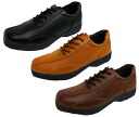 1406 gentleman comfort shoes tough Walker Akimai gentlemen wide 4E