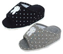 10P28oct13 miffy Lady's diet slippers S-9-DDE7 gray black