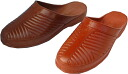 Men's cold weather rubber sandals 360 marunaka