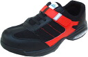 No 10P28oct13 ultra light weight safety sneaker socks polar light's magic ckmbr black / red 22. 5-29.0 Cm