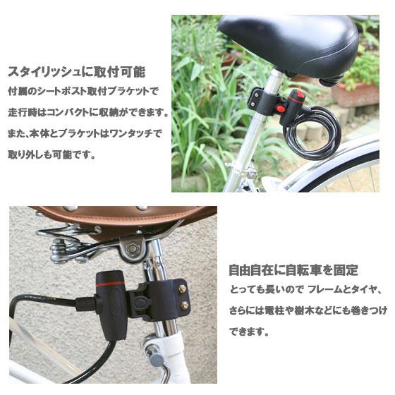 自転車の 自転車 売れ筋 価格 : 楽天市場】売れ筋商品 ...