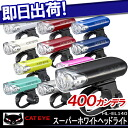 Point 10 x HL-EL130 super white headlight Bike Light LED General bicycle for road bike mountain bike bicycle for 20% off