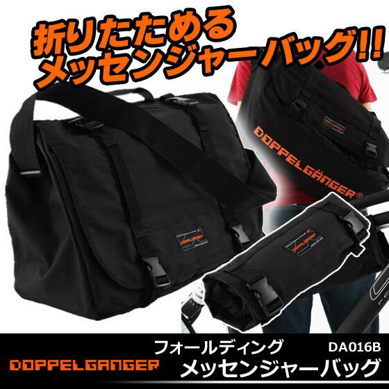 自転車の 自転車 かばん : ... 自転車に最適鞄かばんバック