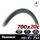 Panaracer Panasonic closer 700x20CF720-CLS-B2 road tire 700 c bike tires road bike bicycle tires only's low-price fs3gm
