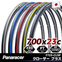 Only one Panaracer Panasonic F723-CLS closer 700*23C road tire 700C bicycle tire road motorcycle にもじてんしゃ tire is deep-discount