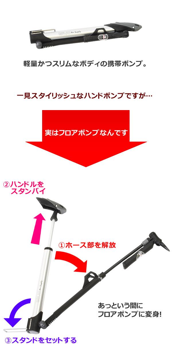自転車の 空気入れ 自転車 携帯 : ... 自転車用空気入れ エアポンプ