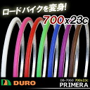 Only as for one DURO bicycle tire DB-7060 PRIMERA 700x23C road tire tire, cross bike にもじてんしゃ tire is deep-discount on 700C bicycle color tire road motorcycle