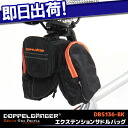 Extension Saddle bag DOPPELGANGER doppelganger DBS136-BK bike seat bag bag bags