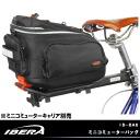 IBERA IB-BA6 ミニコミューター bag