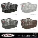 RB-012 fashion large rear basket